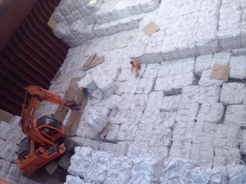 Strongbuild Cement being packed